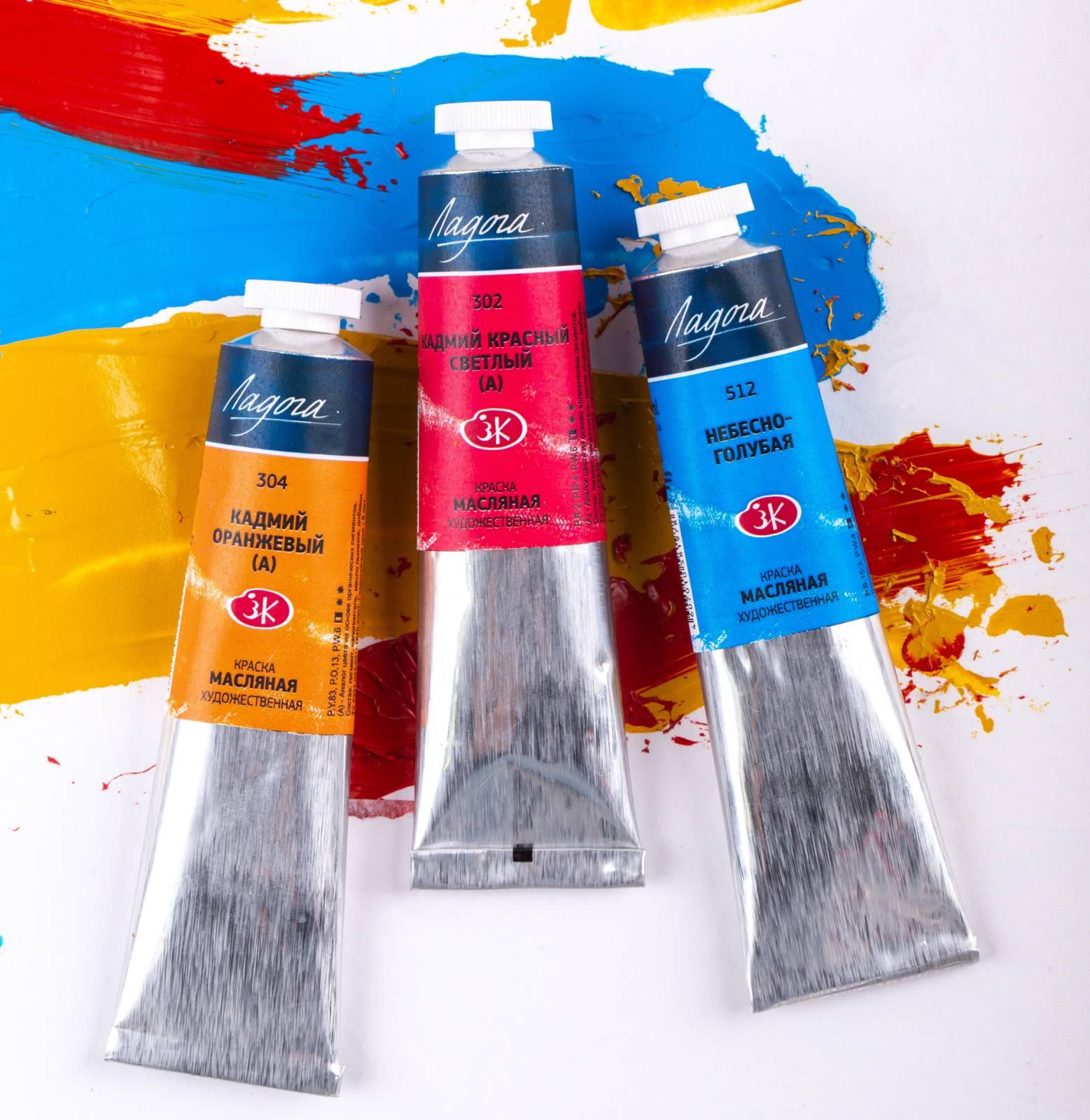 Маслянные краски